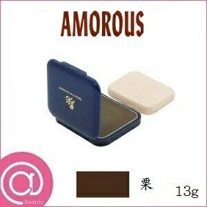 アモロス 黒彩 ヘアファンデーション 13g ミニケース 詰替用 栗