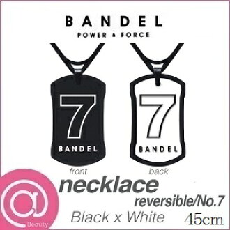 BANデEEL Bandel number necklace reversible No.7 Blacxwhite 45 cm *