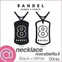 【正規品】BANDEL バンデル ナンバーネックレス リバーシブル No.8 BlackxWhite 50cm ※※