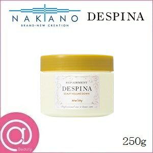 中野製薬 ナカノ デスピナ リペアメント スキャルプ ボリュームダウン 250g