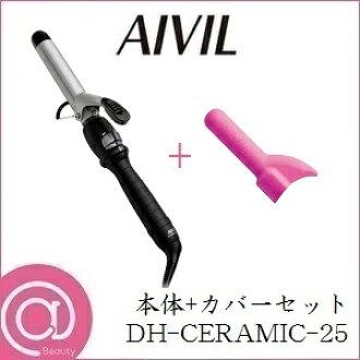 要麼生署冰壺鐵 25 毫米 + 耐高溫矽膠套 (AIVIL 陶瓷 DH-陶瓷-25 鐵)