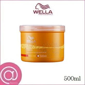 WELLA ウエラエンリッチインテンスモイスチャライジングトリートメント N 500 ml