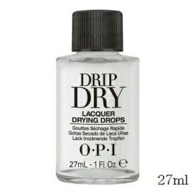 OPI ドリップドライ 27ml