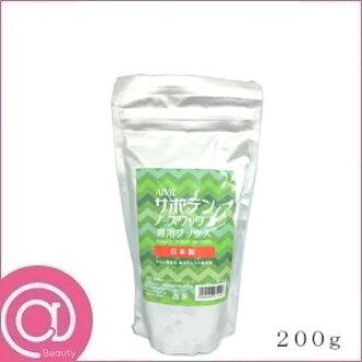 Sabotennoz wax special wax 200 g