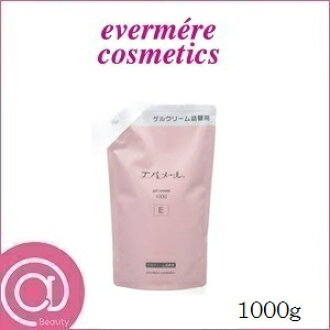 evermere gel cream refilling 1000 (E) 1,000 g refill ※※
