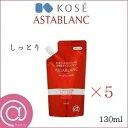 S-atbeauty-013410-05