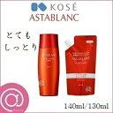 S-atbeauty-013411-01