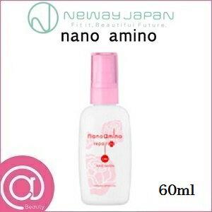 ☆【ニューウェイジャパン】 ナノアミノ リペアプラス M-RO 60ml 【ローズシャボンの香り】