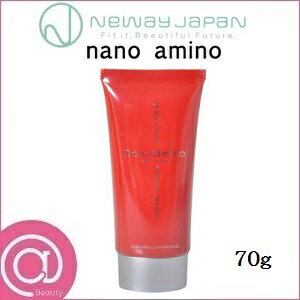 【ニューウェイジャパン】 ナノアミノ ハンド&ネイル リペアクリーム 70g 【無香料】