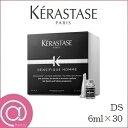 KERASTASE ケラスターゼ DS ヘアデンシティープログラム オム 6ml×30