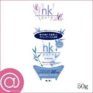 日本香堂 nk pure 入浴剤 ジンジャー 50g