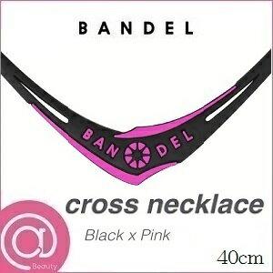 【正規品】 BANDEL バンデル クロスネックレス Black×Pink 40cm ※※