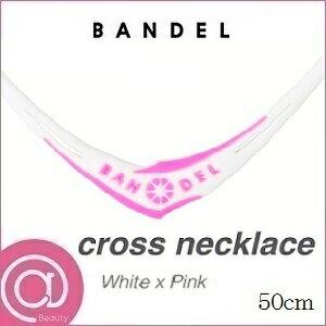 【正規品】 BANDEL バンデル クロスネックレス White×Pink 50cm ※※