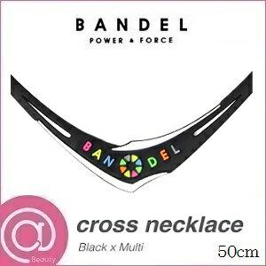 【正規品】 バンデル シリコン クロスネックレス Black×Multi 50cm ※※