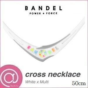 【正規品】 バンデル シリコン クロスネックレス White×Multi 50cm ※※