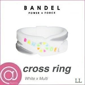 【正規品】 バンデル シリコン クロスリング White×Multi LL ※※
