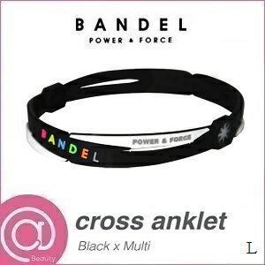 【正規品】 バンデル シリコン クロスアンクレット Black×Multi L ※※