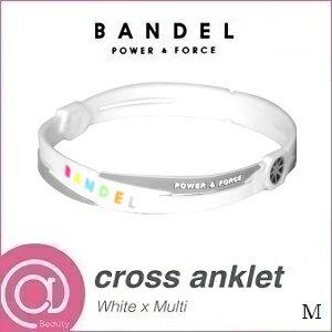 【正規品】 バンデル シリコン クロスアンクレット White×Multi M ※※