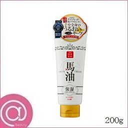 rishan馬油皮膚奶油200g