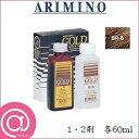 アリミノ ゴールドクイックカラー 1・2剤 各60ml BR-6 【白髪染め/ヘアカラー/自然/プロ用】