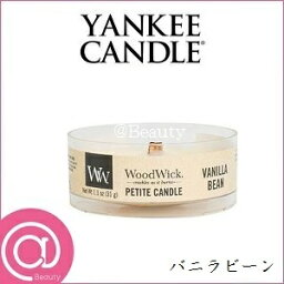 木材威克微型蠟燭W9030518香草豆