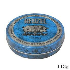 ルーゾー ポマード ブルー 113g