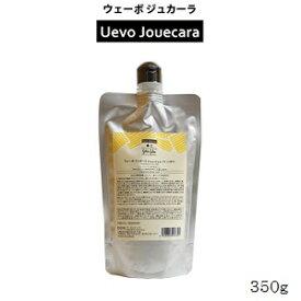 DEMI デミ ウェーボ ジュカーラ ジュレジュレ 11 350g