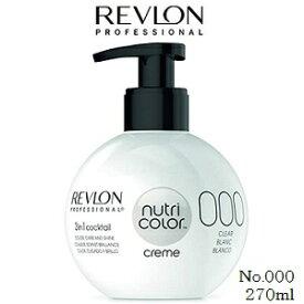 REVLON レブロン ニュートリカラークリーム 270ml No.000