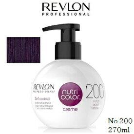 REVLON レブロン ニュートリカラークリーム 270ml No.200