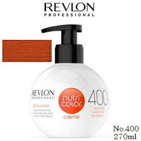 REVLON レブロン ニュートリカラークリーム 270ml No.400