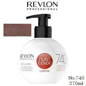 REVLON レブロン ニュートリカラークリーム 270ml No.740