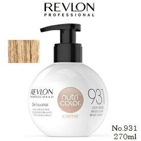 REVLON レブロン ニュートリカラークリーム 270ml No.931