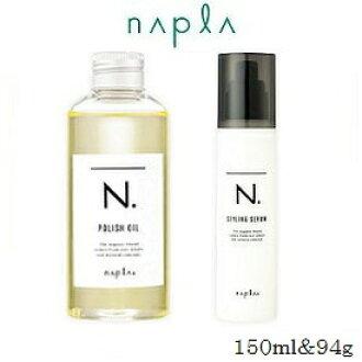 napla ナプラ N. 94 g of oil 150 ml & styling Ceram to polish