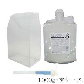 (セット)HAHONICO ハホニコ キラメラメ トリートメント No.3 1000g レフィル 詰替用 + ケース