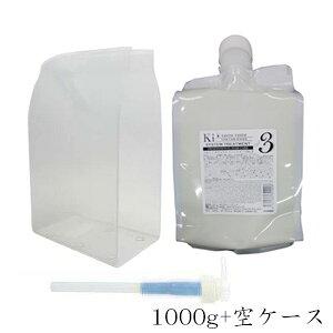 【セット】HAHONICO ハホニコ キラメラメ トリートメント No.3 1000g レフィル 詰替用 & ケース