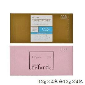 (セット)ナンバースリー 003 ルファルデ CPパック 12g×4包 + トリシスコア CEプラス 12g×4包