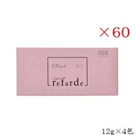(×60セット)ナンバースリー 003 ルファルデ CPパック 12g×4包