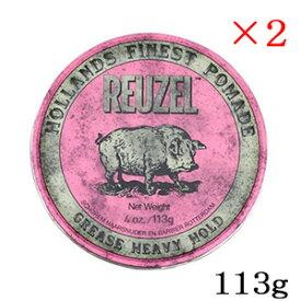 ルーゾー ストロングホールド ポマード ピンク MIDIUM SHINE 113g ×2セット