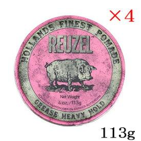 ルーゾー ストロングホールド ポマード ピンク MIDIUM SHINE 113g ×4セット