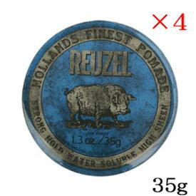 ルーゾー ストロングホールド ブルー ポマード HIGH SHINE 35g ×4セット