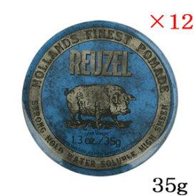 ルーゾー ストロングホールド ブルー ポマード HIGH SHINE 35g ×12セット