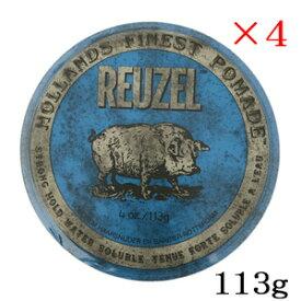 ルーゾー ストロングホールド ブルー ポマード HIGH SHINE 113g ×4セット