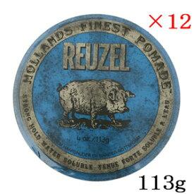 ルーゾー ストロングホールド ブルー ポマード HIGH SHINE 113g ×12セット
