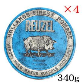 ルーゾー ストロングホールド ブルー ポマード HIGH SHINE 340g ×4セット