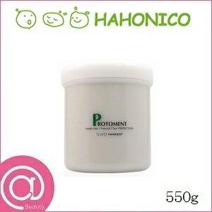 HAHONICO ハホニコ ラメイ プロトメント 550g【内側作用型/しっとりトリートメント】
