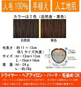 Atbeauty 002111