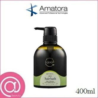 Amatl 现状 kuuo 瓦斯 es 400 毫升 (洗发水硬度、 硬度和光泽)