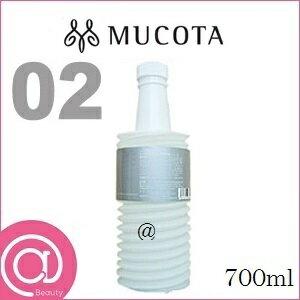 MUCOTA ムコタ アデューラ アイレ 02 エモリエント CMC シャンプー アクア 700ml レフィル 詰替用【しっとりタイプ/マンゴスチンの香り】