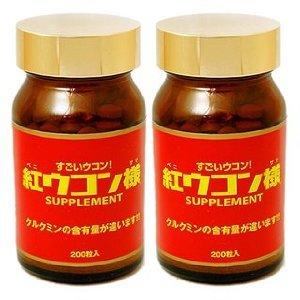 【×2セット】紅ウコン様 200粒