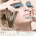 Atbeauty-007035